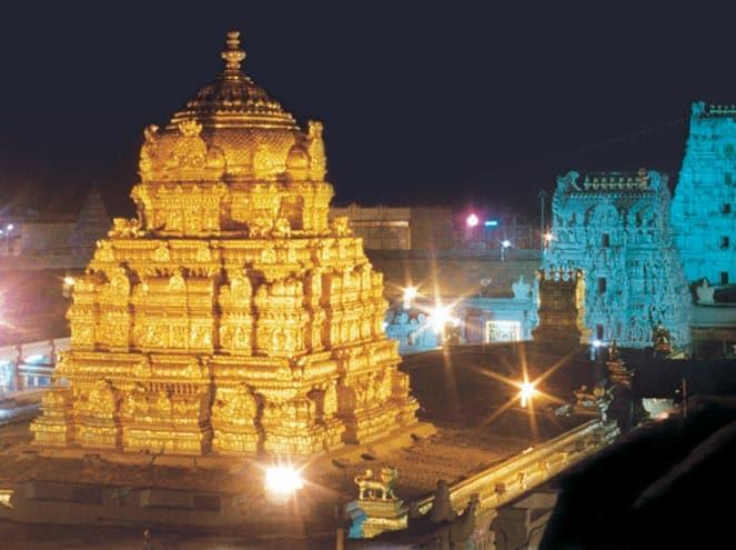 Tirupati Escape Exp 1