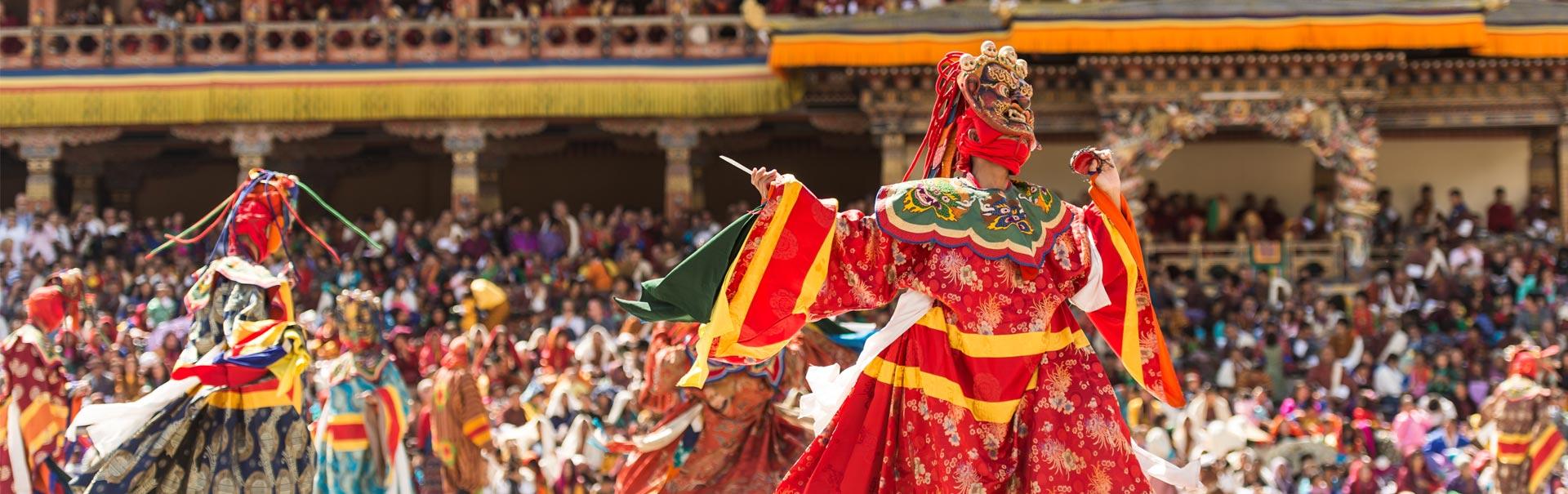 Amazing Bhutan (SHBT1) Banner