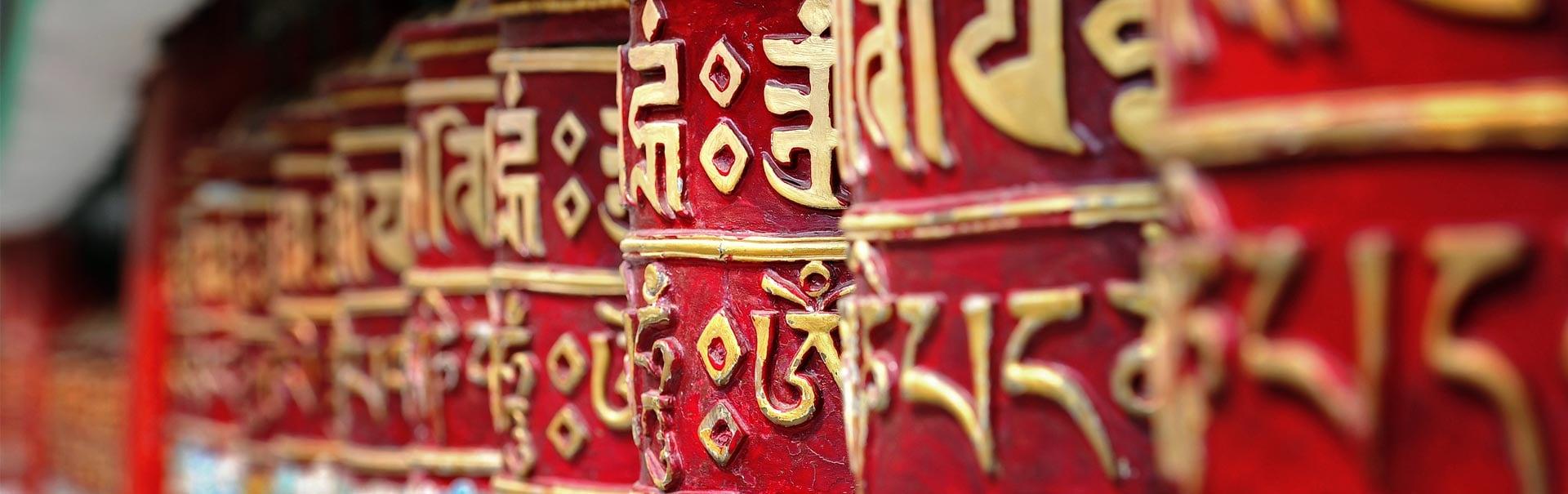 Bhutan Escape (SHBT3) Banner