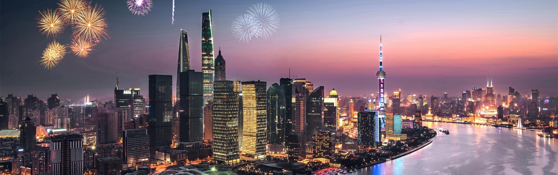 Best of China (SHCH2) Banner