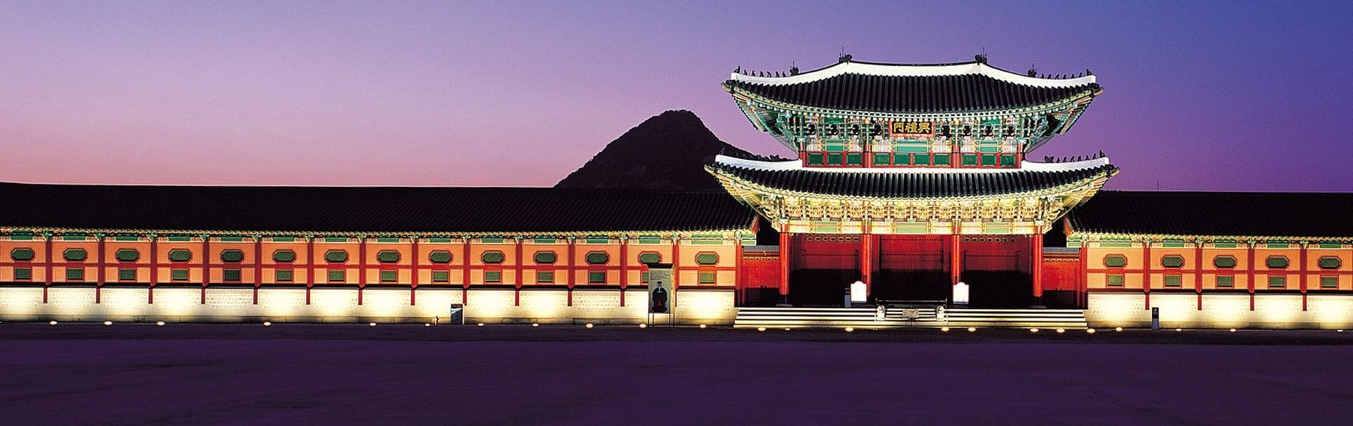 Seoul City Break (SHKR2) Banner