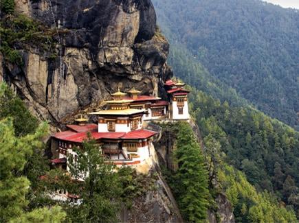Bhutan Magic - Ifly (BTMG(I)) Tour Package