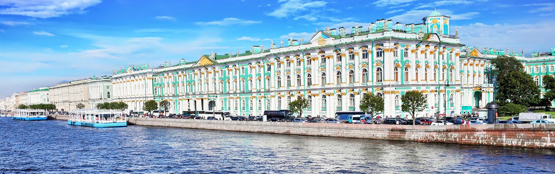 Russian Jewels (EURS) Banner