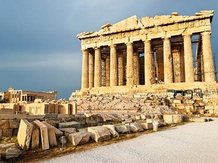 Acropolis Site Athens