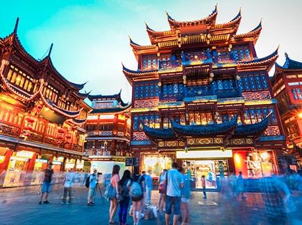 Yu yuan temple