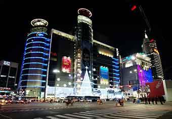Japan China Korea Taiwan Family Tour Highlights