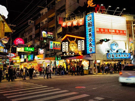 Japan China Korea Taiwan Family Travel Highlights