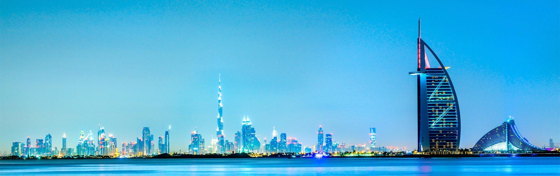 Mauritius Dubai (AFMD) Banner