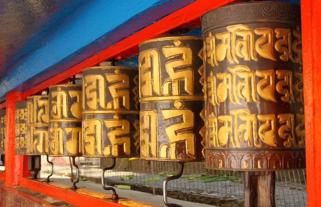 Stock Photo Prayer Wheels At Dro Dul Or Do Drul Chorten In Gangtok Sikkim India 122132059