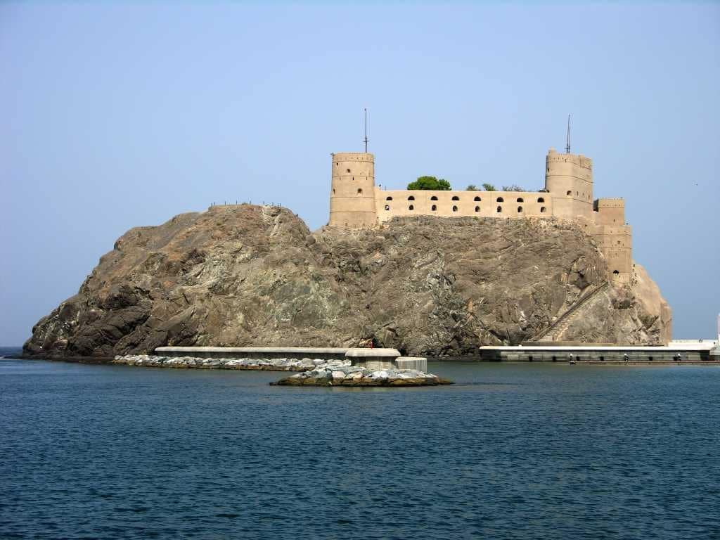 Al Jalali and Al Mirani Fort