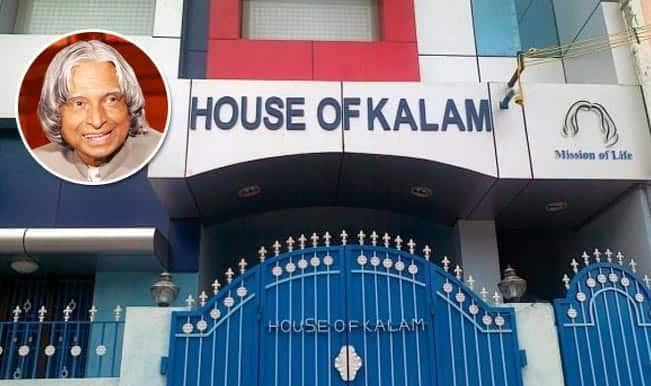 The childhood home of Dr. A.P.J. Abdul Kalam