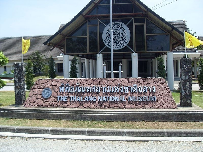 Thalang National Museum