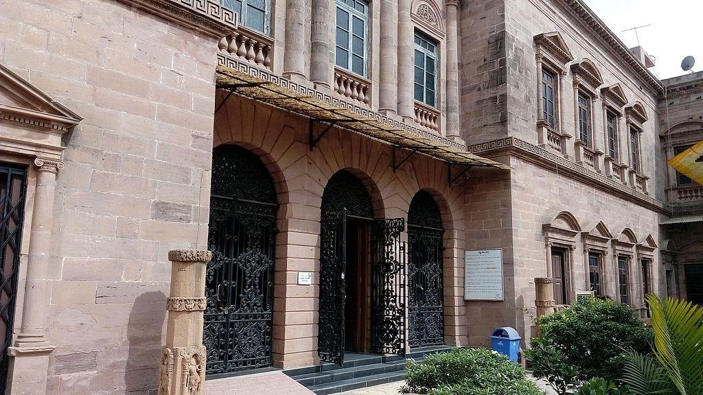 Kutch Museum