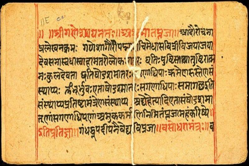 Mattur In Karnataka A Sanskrit Speaking Village Of India